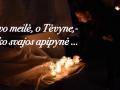 Lietuvos nepriklausomybes simtmecio link (16)