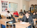 Konstitucijos egzaminas (5)
