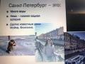 Ekskursija-po-Sankt-Peterburga-2